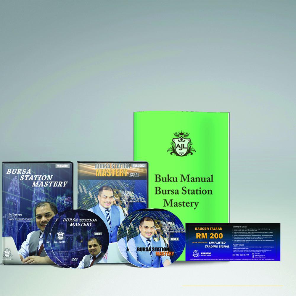 COMBO PACK DVD BSM
