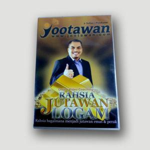 dvd emas