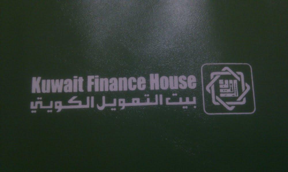 ir sofian akademi jl buku akaun pelaburan emas kuwait finance house